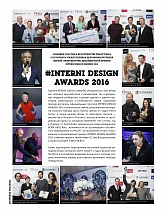 InternI DesIgn AwArDs 2016 / L'Officiel